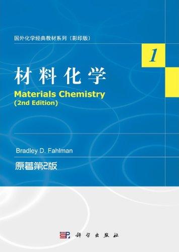 Materials Chemistry (English Reprint - Materials Chemistry Fahlman