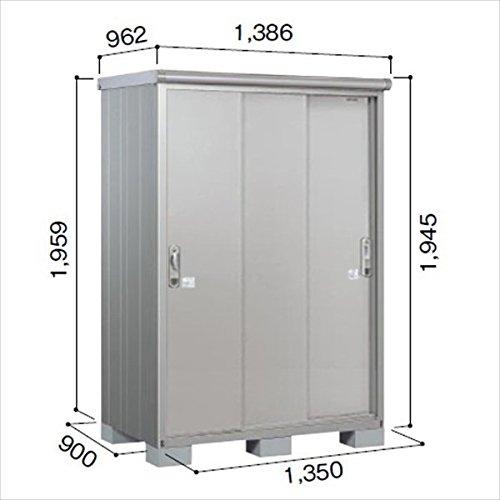 ヨドコウ ESE/エスモ ESE-1309A SS 小型物置  『屋外用収納庫 DIY向け ESD-1309Aのモデルチェンジ』 スノーシルバー B01JZLK0MW