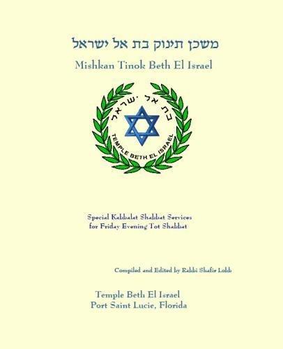 Mishkan Tinok Beth El Israel Shabbat Siddur: A special Kabbalat Shabbat for Tots