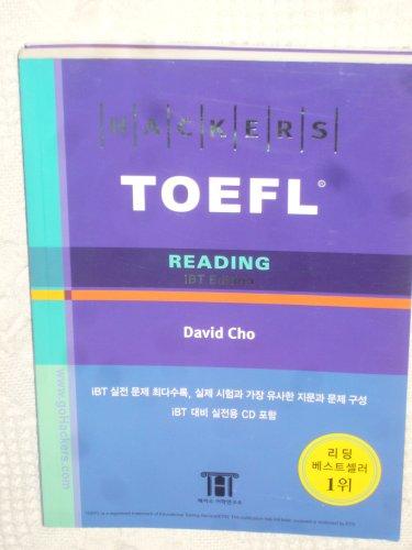 Hackers Toefl Reading_for Korean Speakers