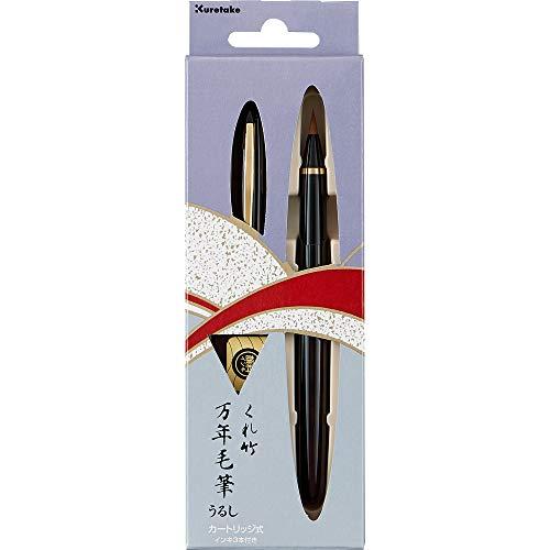 Kuretake Fountain Brush Pen Urushi with 3 Spare Cartridge, Black ink, Blown body (No.15), for lettering, calligraphy, illustration, art, writing, sketching, tool. brush tip, made in japan