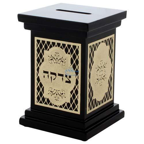 SNSArts-Judaica-Beautiful-Mahogany-Tzedakah-Box-with-Golden-Plaque-13cm