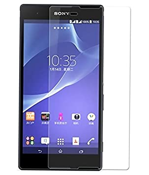 Umber Tempered Glass Screen Protector Guard for Sony Xperia T2 Ultra Dual Sim Screen guards