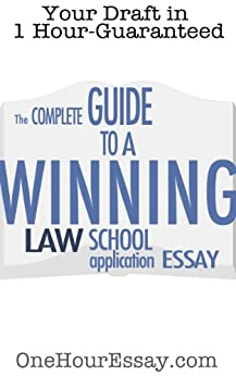 Law school application essay