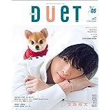 duet 2019年5月号
