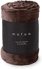 mofua ( モフア ) 毛毯 プレミアムマイクロファイバー