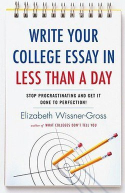 Elizabeth Wissner-Gross: Write Your College Essay in Less Than a Day (Paperback); 2009 Edition