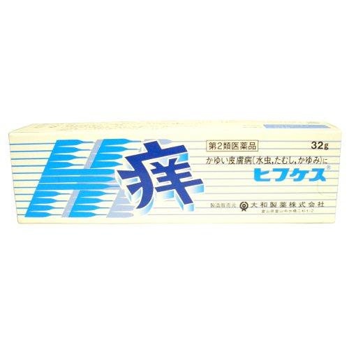 【第2類医薬品】ヒフケス