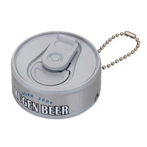 infinite-mugen-beer-can-keychain-silver-ver