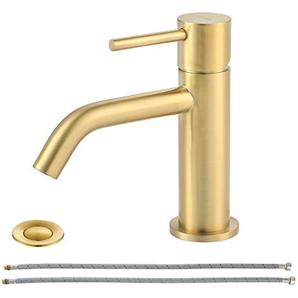 Brass Single Handle Bathroom Faucet Pop-up Sink Drain ...