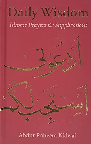 Daily Wisdom: Islamic Prayers and Supplications (Arabic Edition)