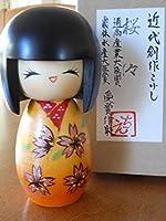 "Tomidokoro Fumio Japanese Kokeshi Wooden Doll 8.25/""H Girl Hanazakari Pink Sakura"