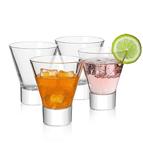 Small Martini Glasses (Martini Glasses,Cocktail Glasses Set of 4-Stemless Martini Cocktail Glass 8 Ounce. Cocktail Bar Glass Perfect Quality Gift for Banquet, Party, Wedding, Housewarming, Birthday Celebrations)