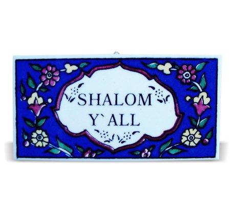 Shalom Plaque - 7x15 Blue Ceramic Armenian Designed