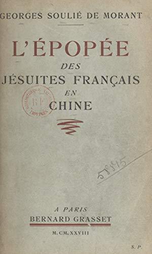 Amazon Com L Epopee Des Jesuites Francais En Chine 1534