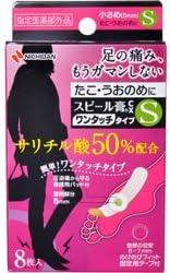 【ニチバン】スピール膏CX Sサイズ 8枚入 SPJ8S 【指定医薬部外品】 ×20個セット