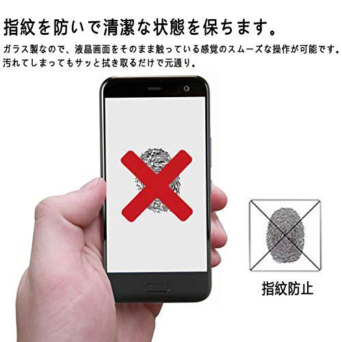 【 2枚セット】 HTC U11 life Android One X2 ガラスフィルム 強化ガラス 保護フィルム 液晶 ガラス ケース フィルム 【3D Touch対応 硬度9H 厚さ0.26 日本旭硝子素材AGC 気泡ゼロ 飛散防止 高感度 高透過率 衝撃吸収 指紋防止 ラウンドエッジ加工 】 (HTC U11 life)