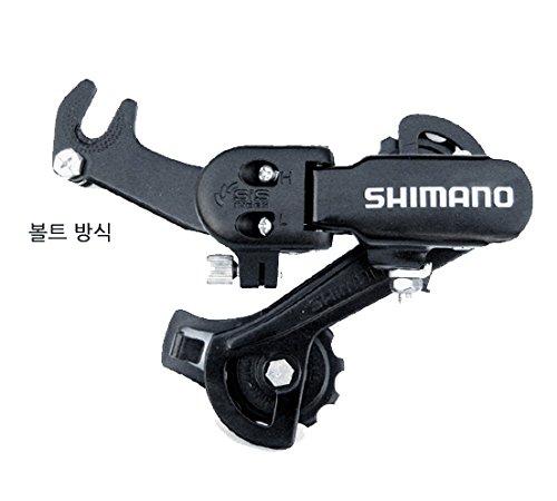 Shimano Rd-tz30 31 Rear Derailleur 7speed Hub Bolt Mount