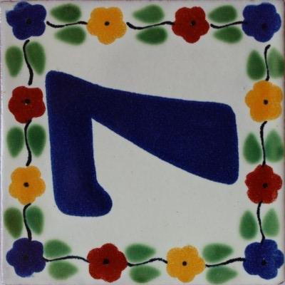 2 pcs Bouquet Talavera Tile Number Seven
