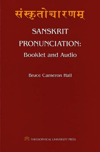 Sanskrit-Pronunciation-Booklet-CD