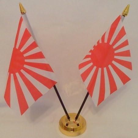 Japón 2 sol Naciente japonés de la bandera de mesa con pantalla de sobremesa Base dorado: Amazon.es: Hogar