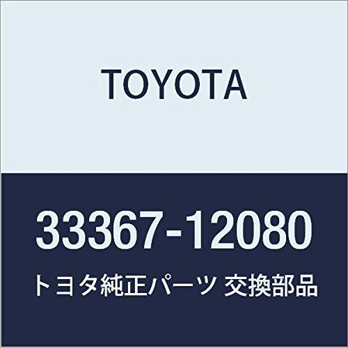 Toyota 33367-12080 Synchronizer Ring