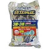 HITACHI cleaner paper bag GP-110F