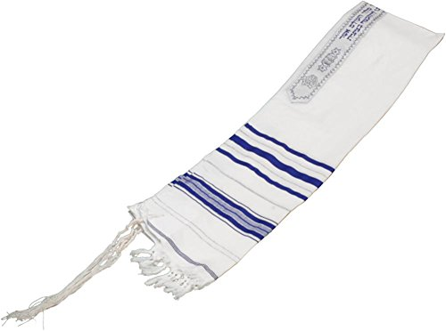 Tallit Bar - Talit Tallit Tallis Acrylic Prayer Shawl Kosher in Blue and Silver Size 24