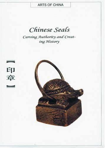 Chinese Seals: Carving Authority and Creating History (Arts of China)