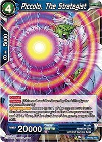 Dragon Ball Super TCG - Piccolo, The Strategist - Dragon Ball Super Promotion Cards - P-040