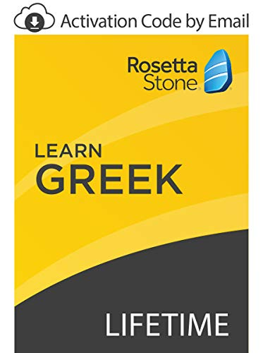 Software : Rosetta Stone: Learn Greek with Lifetime Access on iOS, Android, PC, and Mac - mobile & online access [PC/Mac Online Code]