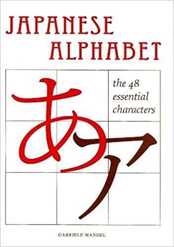 Alphabet dating japanese