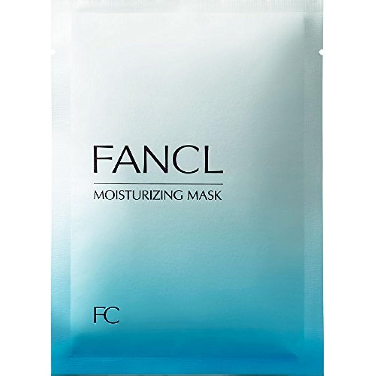[해외] FANCL 판클 모이스처라이징 마스크 18mlx6매