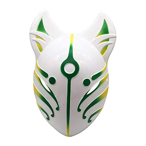 YangYong Fox Full Face Cosplay Mask, Large Size Costume Masks for Kids and Adults