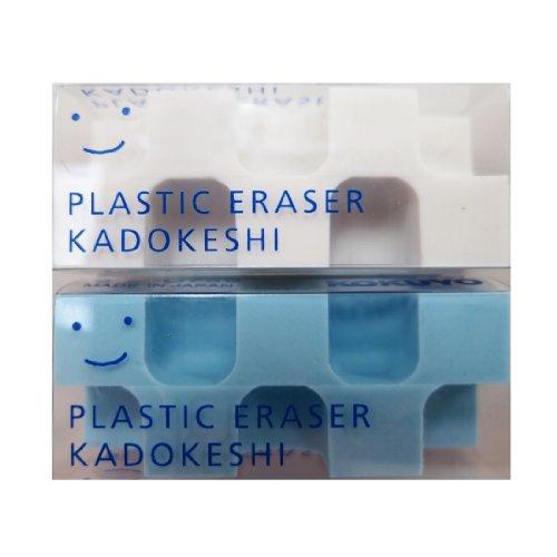 Kokuyo Kado-Keshi Petit Eraser, Set of 2, Blue/White (Keshi-U750-1)
