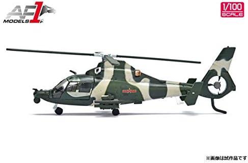 Air Force 1 1/100 中国人民解放軍 Z-9 汎用ヘリコプター 完成品