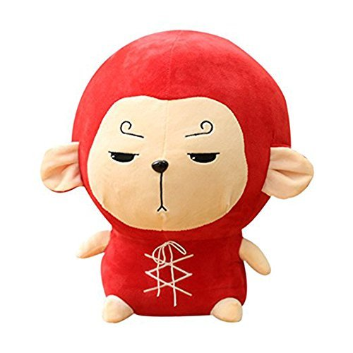 Eden Fghk Baby Cute Monkey Adorable Plushie Toy 12 Inch Stuffed Monkey Stuffed Animal Plush Monkey Toys Korean Odyssey Animal Dolls Plush ()