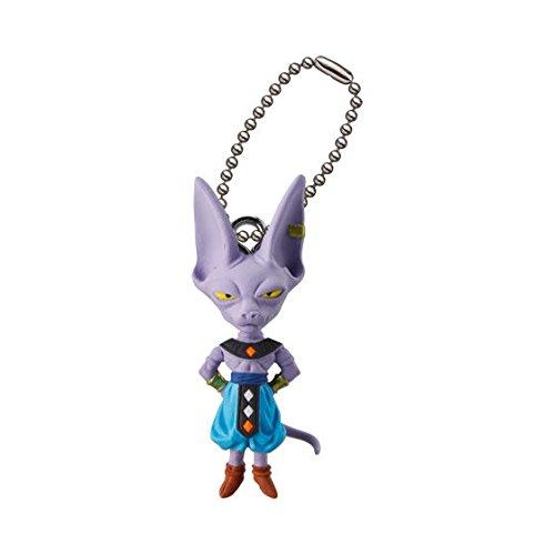 Re Bandai Gashapon Dragon Ball Udm Best 23 Figure Swing Keychain~Destruction God of Beerus