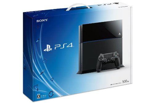 Sony Playstation 4 500 GB (Importación de Japón)