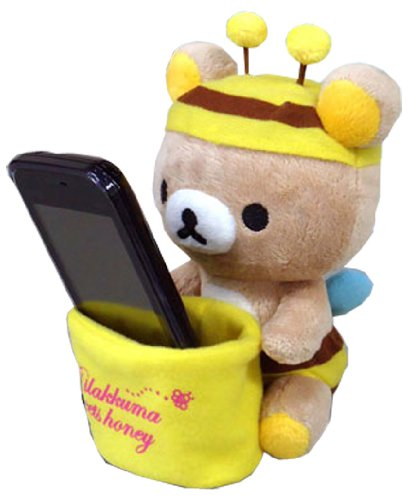 San-X Rilakkuma Plush Doll Cell Phone/Smart Phone Stand (Honey Pot)