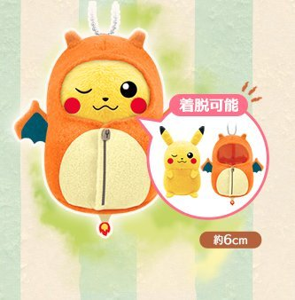[Pokomon Pikachu Nebukuro Collection Sleeping Bag Prize E Charizard Mascot doll plush 6cm] (Charizard Costume For Pikachu)