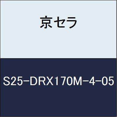 京セラ 切削工具 マジックドリル S25-DRX170M-4-05  B079XZ7ZKZ