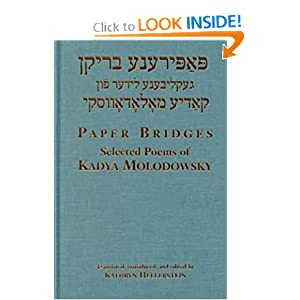Paper Bridges: Selected Poems of Kadya Molodowsky Kadya Molodowsky and Kathryn Hellerstein
