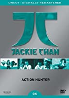 Jackie Chan - Action Hunter