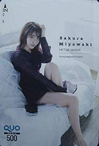 HKT48 AKB48 宮脇咲良 クオカード ヤングマガジン 抽プレ 当選品   B07QY95VS8