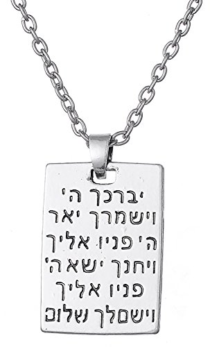 Hebrew Aaronic Blessing Necklace Messianic Jewish Yeshua Symbol Dog Tag Pendant Jewelry for Mens Women