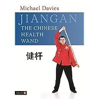Jiangan: The Chinese Health Wand