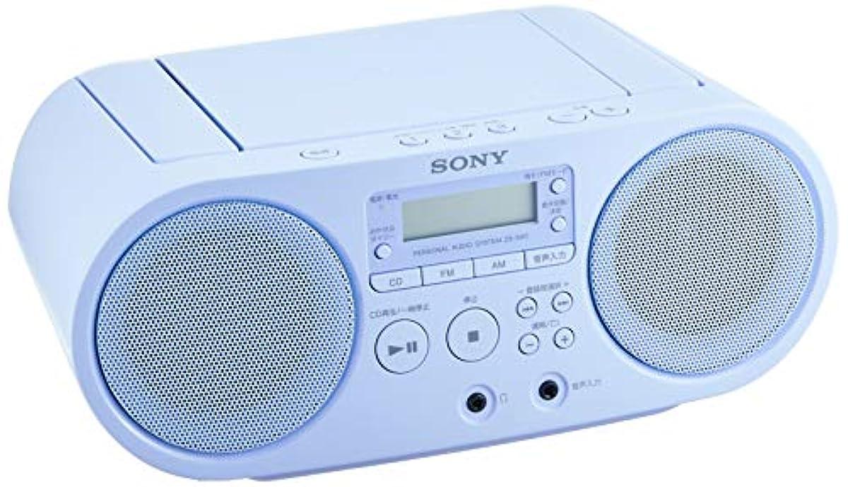 [해외] 소니 CD 라디오 3종 ZS-S40
