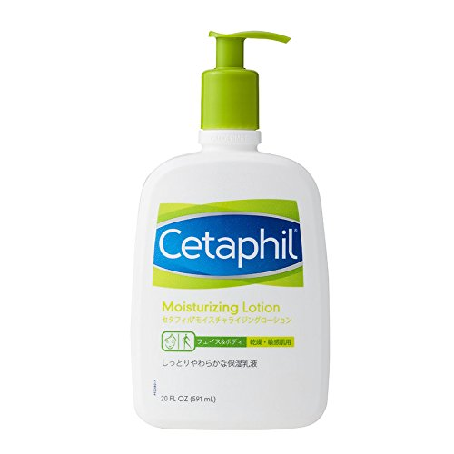 Cetaphil Moisturizing Lotion Face - 5