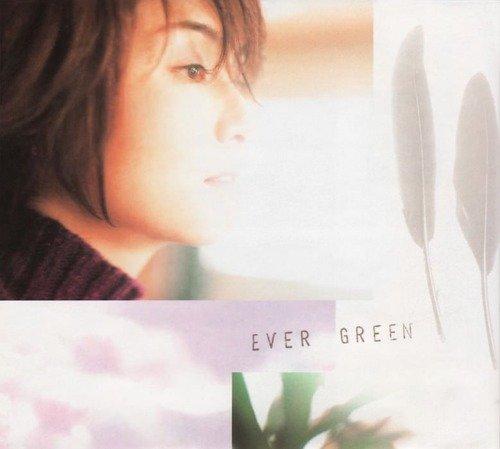 Midori Karashima - Ever Green Midori Karashima Best Album [Japan LTD SHM-CD] UPCY-9413